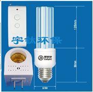 家用紫外线杀菌灯 消毒灯 大功率紫外线灯管