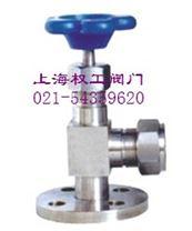 X49W液位計截止閥X49W針型截止閥  不鏽鋼液位計針型閥 液位計針型截止閥
