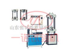 鋼絞線拉力試驗機,鋼絞線拉伸試驗機