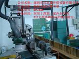 RS046水磨机床除尘器
