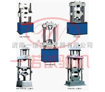 30噸液晶顯示液壓萬能試驗機、WE係列液壓萬能試驗機、液壓萬能材料試驗機