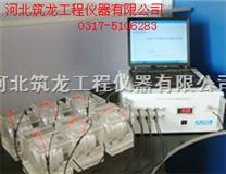 SDL-II混凝土氯離子電通量測定儀(氯離子電通量測定儀)混凝土氯離子擴散係數測定儀