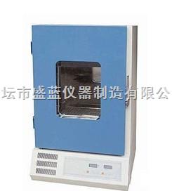 冷冻振荡培养箱HZ-9610KA