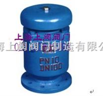 FSP-10型複合式雙口排氣閥|複合式雙口排氣閥|上閥排氣閥廠家
