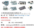 耐鼎电磁阀,ZDLP型电子式电动单座调节阀,电磁阀