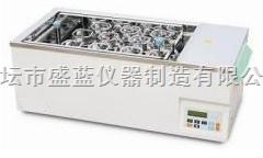 往复式水浴恒温培养摇床ZHWY-110X30