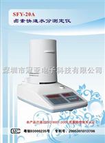 水分檢測儀|全自動水份測定儀|領導牌水分測定儀