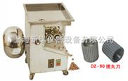 DZ60全自动中药制丸机-上海新诺仪器仪表厂