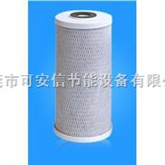 质量保证,厂家直销10寸压缩活性炭滤芯批发