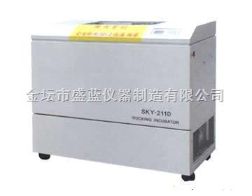 全自动大容量恒温培养振荡器SKY-111D