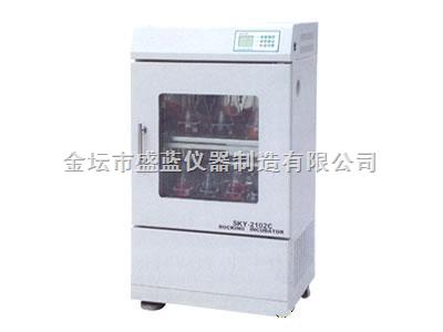 立式双层小容量恒温培养振荡器SKY-1102C