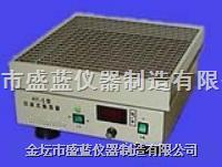 数显回旋式水浴恒温振荡器