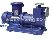 磁力泵价格:ZCQ型自吸磁力泵
