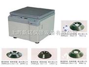 TGL20B型高速台式离心机-上海新诺机械仪器厂T:021-60509080