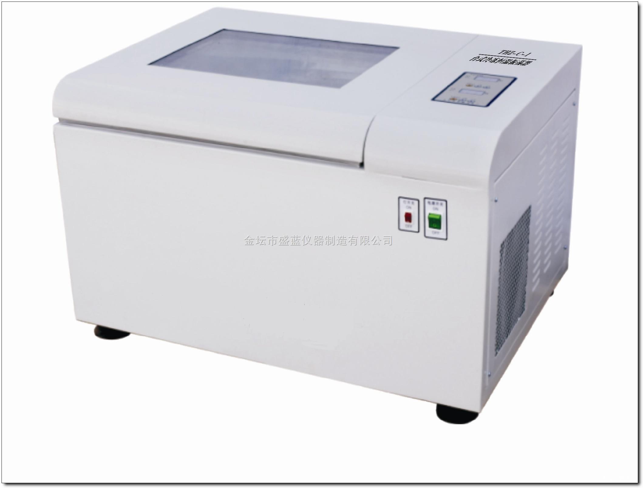 台式冷冻恒温振荡器THZ-C-1