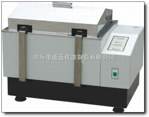 冷冻水浴振荡器LSHZ-300