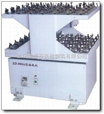 双层往复式大容量振荡器DZ-900A