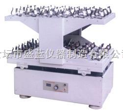 双层回转大容量振荡器(无刷电机)DZ-900