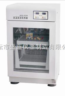 恒温双层振荡培养箱HZQ-X100