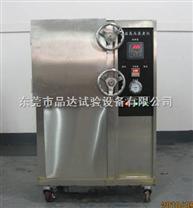 PCT高壓加速老化試驗機