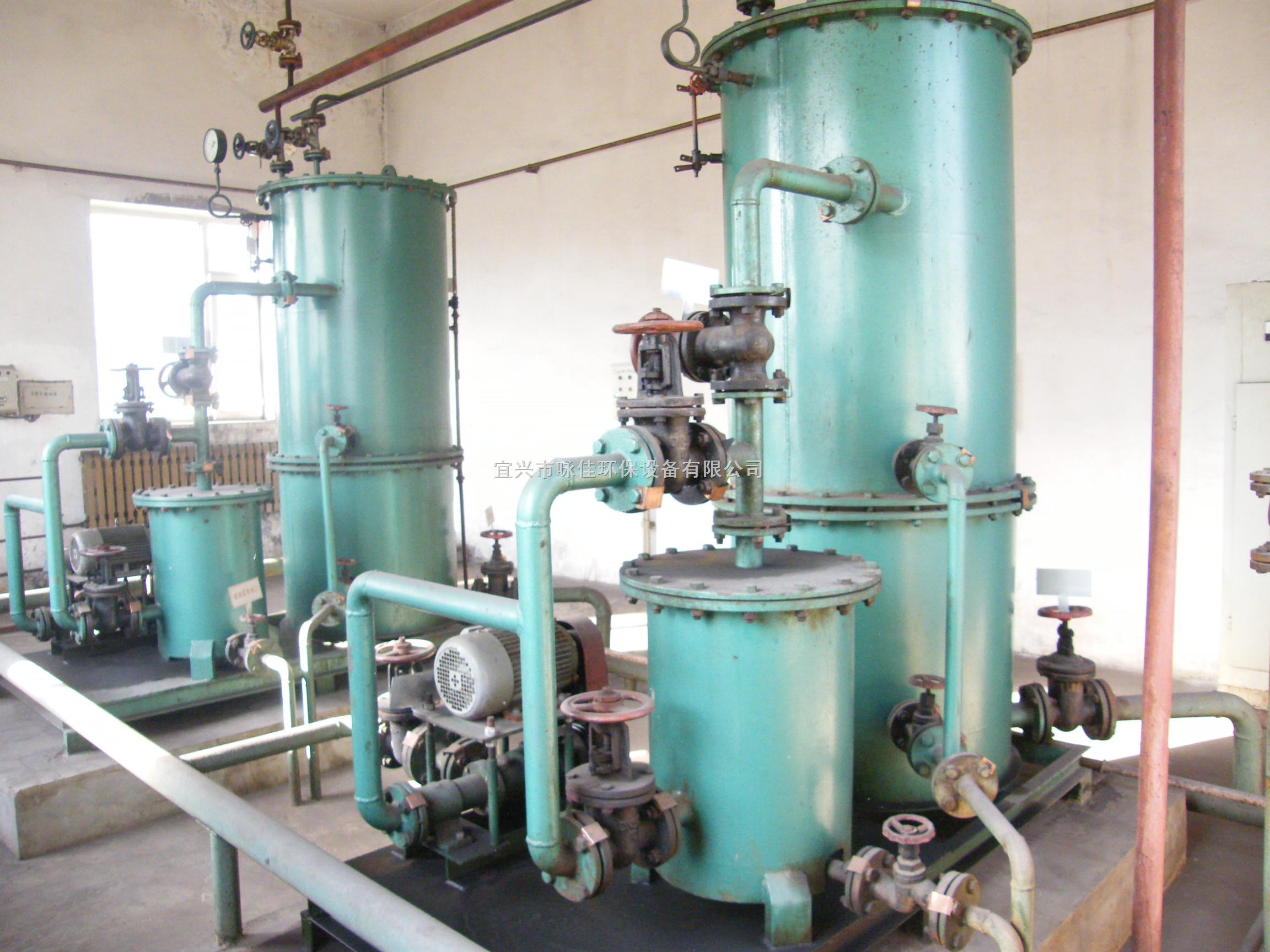 LYSF-2油水分离器,陆用油水分离器