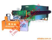 电解锰处理过滤机
