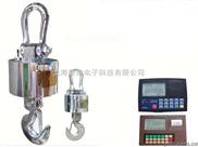 吊车秤厂家,100吨电子吊秤(出口)