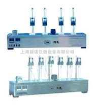 BSY133B潤滑油防鏽性能測定器(六孔)-上海新諾