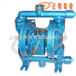 小口径气动隔膜泵(不锈钢)