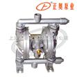 小口径气动隔膜泵(铝合金)