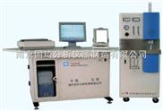高频红外碳硫仪,红外碳硫分析仪器