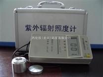 紫外線殺菌燈管 紫外線照度計