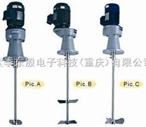 液体搅拌机 D型系列