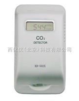 二氧化碳變送器/紅外二氧化碳探測器 (不防爆) 2000ppm 管道安裝式 型號:QT41-KB-5
