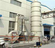 尾气吸收塔、废气处理塔