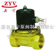 2W160-15黃銅直動式膜片電磁閥