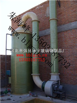 硝酸废气回收吸收塔
