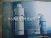 花崗岩水膜脫硫除塵器