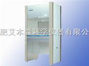 SW-CJ-1G單人單麵淨化工作台(水平送風)