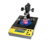 研磨液體專用比重天平|瀝青專用電子數顯密度計