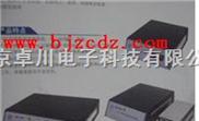 防腐恒溫電熱板