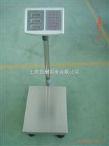 ℉卖:30公斤电子秤=30kg电子磅秤 *品质*服务