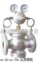 减压阀厂家:气体减压阀|氮气减压阀|氧气减压阀|空气减压阀