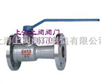 Q41MF球閥式排汙閥|上閥排汙閥|上閥球閥