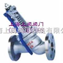 P45F截止型排汙閥|上閥排汙閥|截止型排汙閥