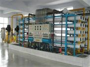 供應電子工業用超純水裝置,超純水裝置