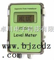 分體式超聲波物位計
