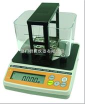 軸承含油率測試儀,粉末冶金生胚比重天平