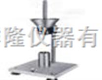 霍爾流速計 鬆裝密度儀 粉末流動度性測試儀