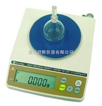 粉末密度計,粉體密度儀,粉末真密度計